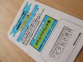 DSCF2562.JPG